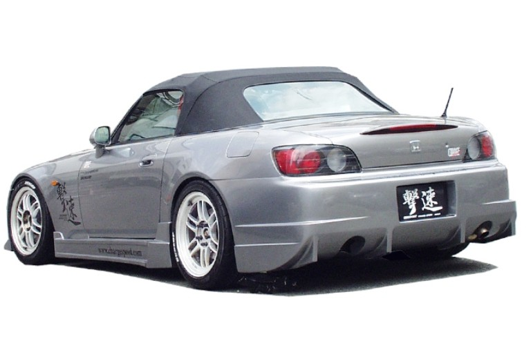 chargespeed rear bumper s2000 kaufen maxspeed motorsport. Black Bedroom Furniture Sets. Home Design Ideas
