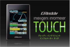 GReddy Intelligent Infometer TOUCH