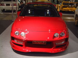 Front Bumper Bomex
