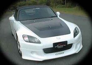 Front Bumper S2000 CRUX