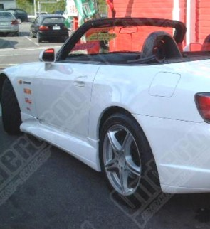 SIDE SKIRT S 2000 KREATOR