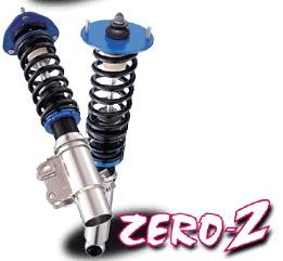 CUSCO Z2 COIL OVER WRX/STI