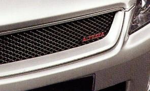 FrontGrill is Lexus Cust
