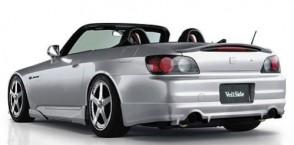 NEW REAR UNDER BUMPER VeilSide S2000