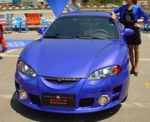 Front bumper CUDA