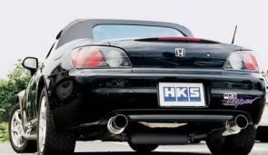 Dual Auspuff HKS
