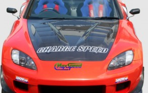CHARGESPEED CARBON HOOD S2000