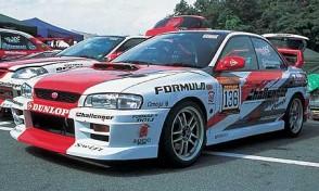 Front Bumper RO