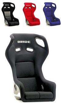 Bride Gardis III (FIA)