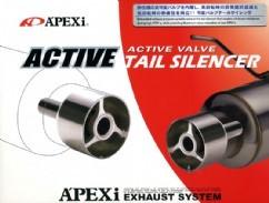 Apexi Active Tail Silencer