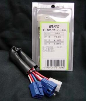 Blitz Turbo Timer Harness