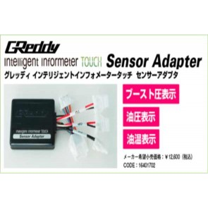 GReddy NON-OBD Adapter