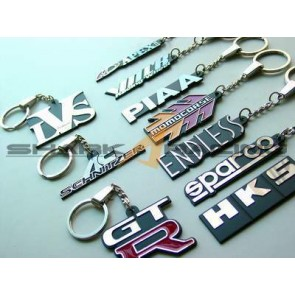 AluminumChrom Key Chain