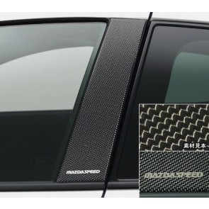 CARBON DOOR TRIM MAZDASPEED RX8