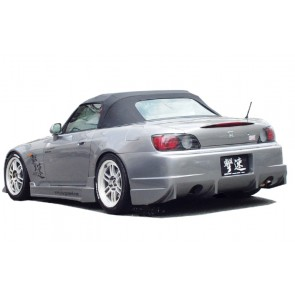 CHARGESPEED REAR BUMPER S2000