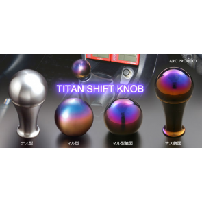ARC Titan Shift Knob