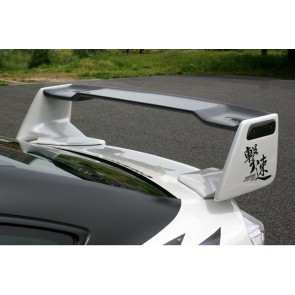 Chargespeed Rear Wings Carbon Toyota GT86/BRZ