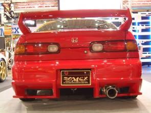 Rear Bumper Bomex