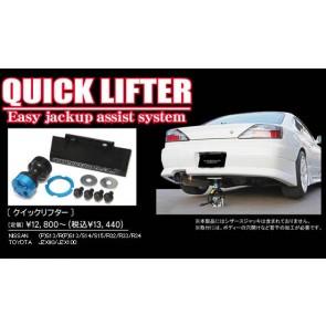 GP Sports Quick Lifter